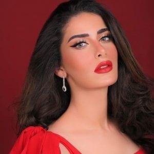 Reema Ghareeb